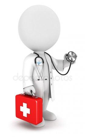 Организация медицинского обслуживания | МУНИЦИПАЛЬНОЕ БЮДЖЕТНОЕ ...
